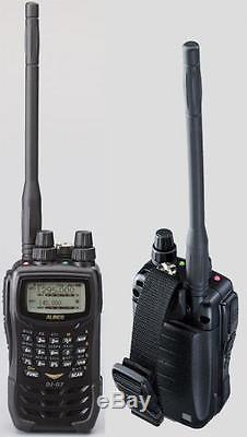 ALINCO DJ-G7T 2M/70CM/23CM Tri-band Handheld Radio Authorized Dealer