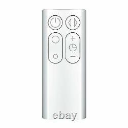 Brand New DYSON AM07 Tower Fan & Remote White & Silver 2 Year Warranty